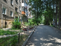 Pervouralsk, Gagarin st, house 22. Apartment house