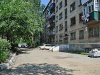 Pervouralsk, Gagarin st, house 24А. Apartment house