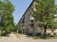 Pervouralsk, Gagarin st, house 24. Apartment house