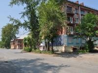 Pervouralsk, Gagarin st, 房屋 26. 医院