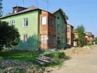 Pervouralsk, Gagarin st, house 30. Apartment house