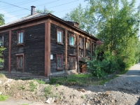 Pervouralsk, Gagarin st, house 32А. Apartment house