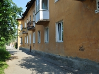 Pervouralsk, Gagarin st, house 32. Apartment house