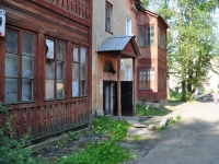 Pervouralsk, Gagarin st, house 34А. Apartment house
