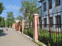 Первоуральск, улица Гагарина, дом 34. жилищно-комунальная контора
