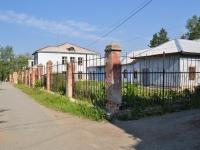 Pervouralsk, Gagarin st, 房屋 34. 物业管理处