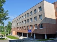 Pervouralsk, Gagarin st, house 38А. polyclinic