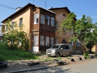 Pervouralsk, Gagarin st, house 40. Apartment house