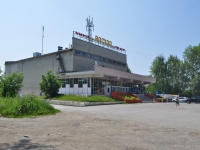 """улица Гагарина, дом 41. кинотеатр """"Восход"""""""