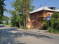 Pervouralsk, Gagarin st, house 42. Apartment house