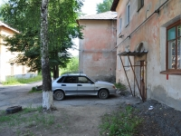 Pervouralsk, Gagarin st, house 69. Apartment house