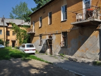 Pervouralsk, Gagarin st, house 71. Apartment house