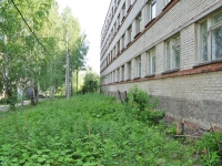 Pervouralsk, Gagarin st, house 77. technical school