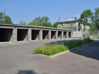 Pervouralsk, Gagarin st, 车库(停车场)