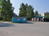 Pervouralsk, Gagarin st, Social and welfare services