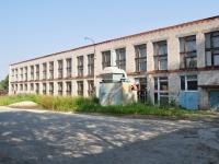 Первоуральск, улица Гагарина, производственное здание