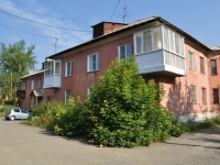 Первоуральск, улица Медиков, дом 1. многоквартирный дом