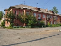 Pervouralsk, Medikov st, house 1. Apartment house