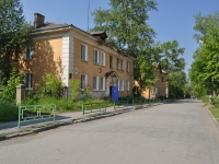 Первоуральск, улица Медиков, дом 3. многоквартирный дом