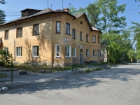 Pervouralsk, Medikov st, house 5. Apartment house