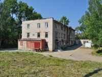 Pervouralsk, Medikov st, house 6. hospital