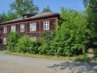 Первоуральск, улица Медиков, дом 7А. многоквартирный дом