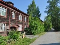 Pervouralsk, Medikov st, house 7А. Apartment house