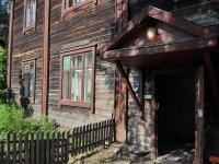 Pervouralsk, Medikov st, 房屋 7Б. 公寓楼