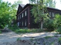 Pervouralsk, Medikov st, house 7Б. Apartment house