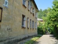 Pervouralsk, Medikov st, 房屋 9А. 公寓楼