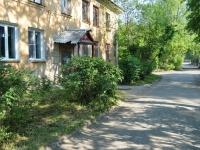 Первоуральск, улица Медиков, дом 9А. многоквартирный дом