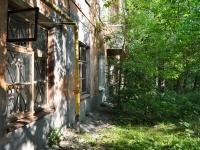 Pervouralsk, Medikov st, house 9Б. Apartment house