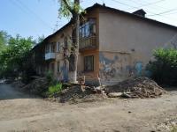 Первоуральск, улица Медиков, дом 9В. многоквартирный дом