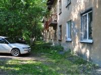 Pervouralsk, Medikov st, 房屋 9В. 公寓楼
