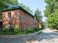 Pervouralsk, Medikov st, house 9. laboratory