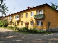 Pervouralsk, Medikov st, 房屋 11Б. 公寓楼