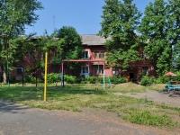 Pervouralsk, Medikov st, 房屋 11В. 公寓楼