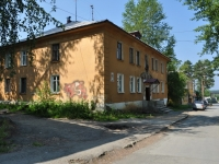 Pervouralsk, Medikov st, house 11. Apartment house