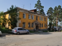 Pervouralsk, Medikov st, 房屋 13. 公寓楼