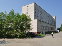 Pervouralsk, Medikov st, house 16. hospital