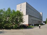 Первоуральск, улица Медиков, дом 16. больница