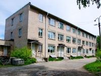 Первоуральск, улица Медиков, дом 8. больница Детская городская больница