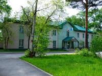 Первоуральск, улица Медиков, дом 7. суд Мировые судьи