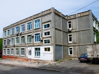 Первоуральск, улица Медиков, дом 10. больница Областная станция переливания крови