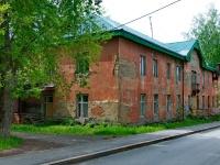 Первоуральск, улица Медиков, дом 9. больница Первоуральская городская больница
