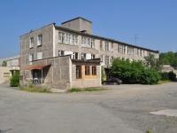 Первоуральск, улица Медиков, дом 3А/4. больница Первоуральская городская больница