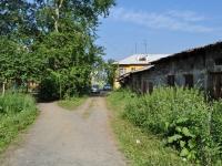 Первоуральск, улица Медиков. хозяйственный корпус