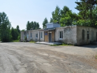Первоуральск, улица Медиков. больница
