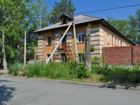 Pervouralsk, Metallurgov st, house 2. law-enforcement authorities