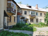 Pervouralsk, Metallurgov st, house 6. Apartment house